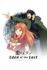 Higashi no Eden: Gekijouban II Paradise Lost