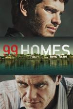 99 домов