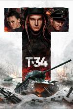 T-34 Héroes de acero