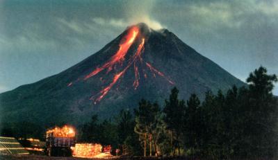 Гора Мерапи
