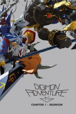 Digimon Adventure tri. 1 Reunión