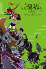 Digimon Adventure tri. 2: Decisión