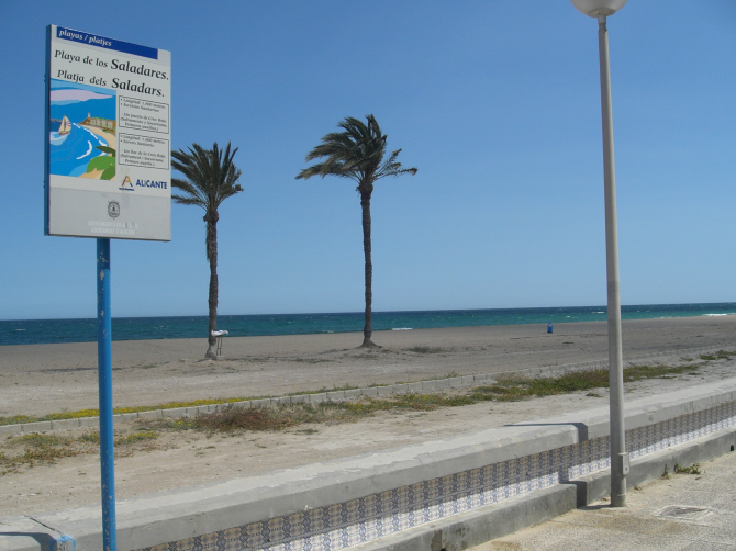Пляж Лос Саладарес, Урбанова (Аликанте)