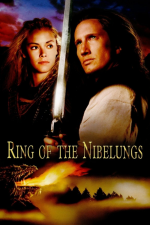 Кольцо Нибелунгов