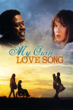 Моя любовная песня