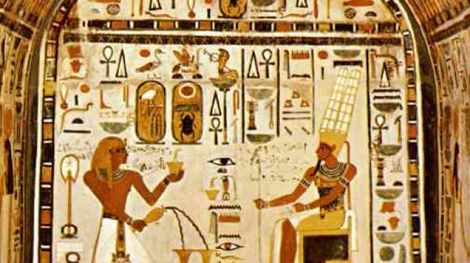 Культурный вклад древних цивилизаций