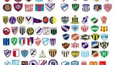 Лучшие команды Аргентинского Местного Турнира