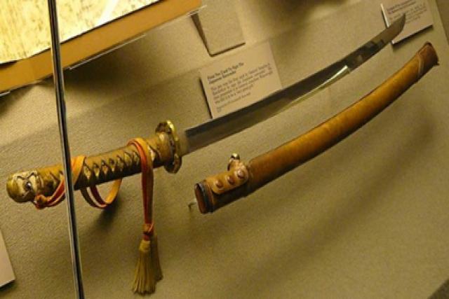 Épée de Tomoyuki Yamashita