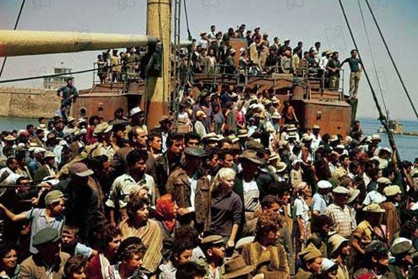 Êxodo (1960)