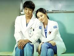 Bom doutor