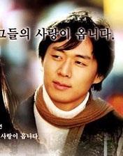 Gung woo (Yeon Jung hoon) - Traurige Liebesgeschichte