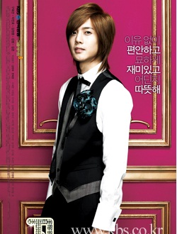 Ji ho (Kim Hyun Joon) - Jungen vor Blumen