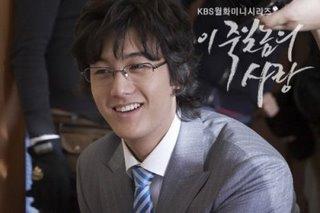 Jun Seong (Lee Ki woo) - Eine Liebe zum Töten