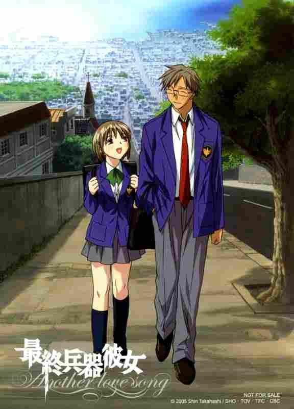 Chise y Shu (Saikano)