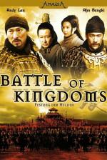 Battle of Kingdoms - Festung der Helden