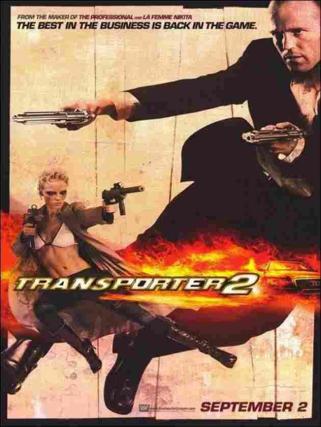 Conveyor 2 (2005)