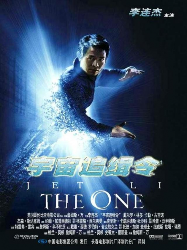 O único (2001)