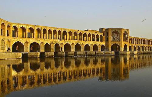 Мост Хаджу (Иран)