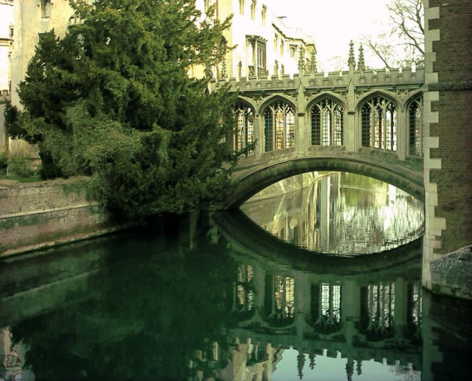 Мост Вздохов (Венеция)