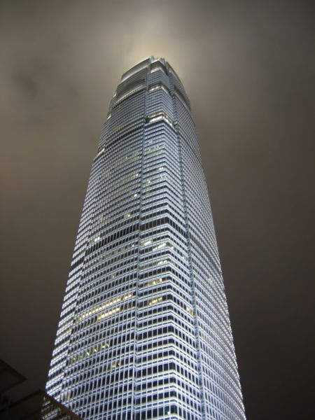 Два международных финансовых центра в Гонконге