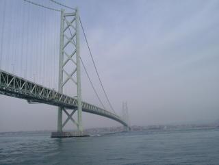 Мост Акаси Кайкё (Япония)