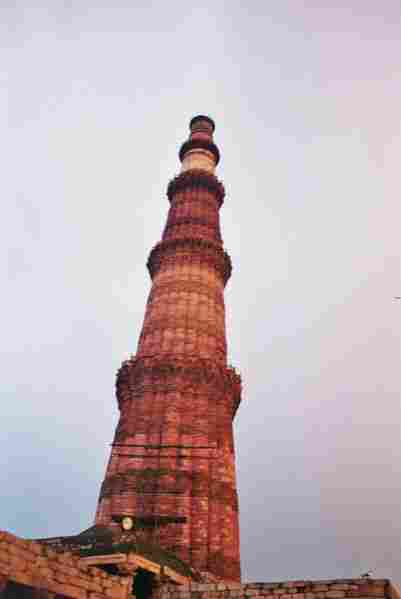 Qutab Minar (India)