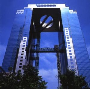Umeda Sky Building (Япония)