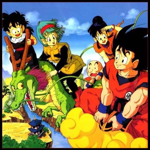 Dragon Ball / Dragon Ball Z.