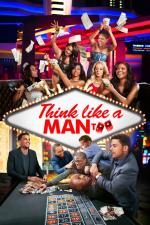 Думай как мужчина 2