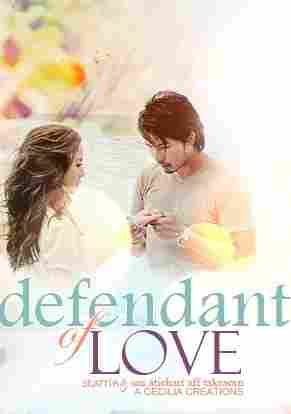 Defendant of Love / Jam Loey Rak (2008)