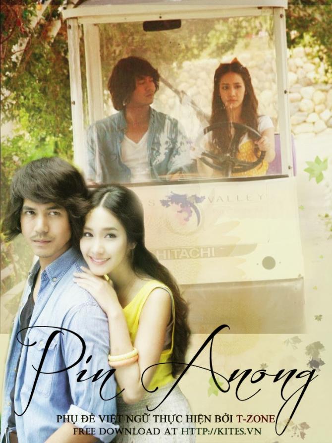 Pin Anong (2012)