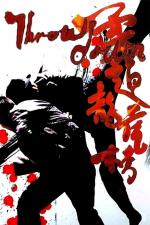 柔道龍虎榜
