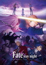 Fate/stay night Movie: Heaven's Feel - I. La flor del presagio