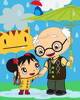 Kai-Lan Großvater (Ni Hao, Kai-Lan)